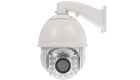 OUTDOOR PTZ CAMERA CSD-7227IR